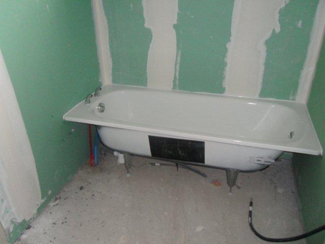 Baignoire asym trique 140 baignoire inspiro cm avec pare - Baignoire en bois pas cher ...
